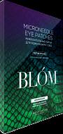 Микроигольные патчи с пептидом SYN-AKE от мимических морщин BLÓM 1 пара: фото